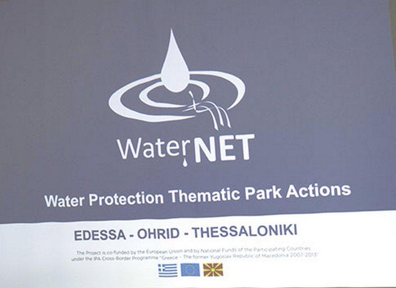 Waternet_180120164851