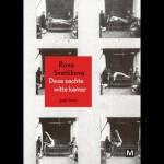 Runa Svetlikova cover -1200x630bf