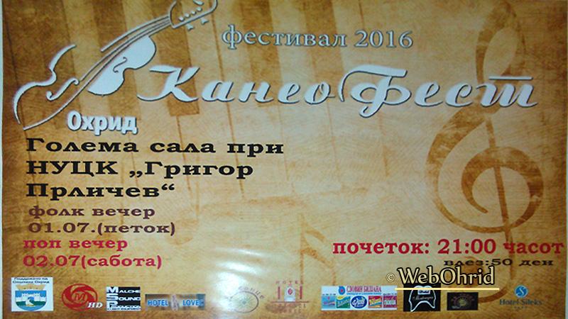 KaneoFest2016Plakat